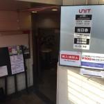 代官山UNIT (4)