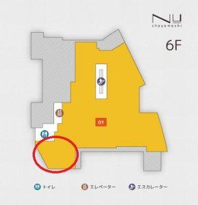 タワーレコード梅田NU茶屋町
