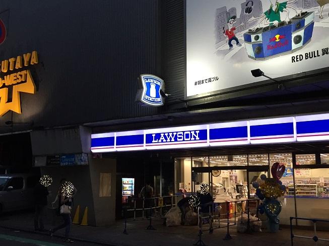 west下